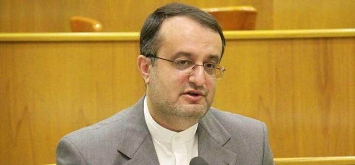 مسؤول إيراني: لإنهاء احتلال فلسطين وتأسيس أرض فلسطينية مستقلة عاصمتها القدس