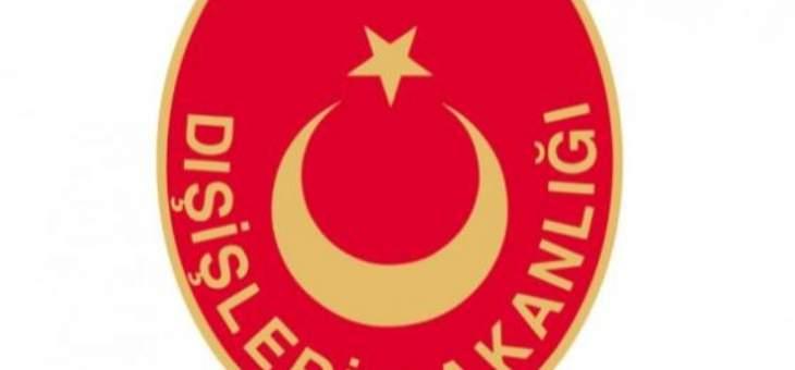خارجية تركيا: استبعادنا من برنامج أف 35 الأميركية لا يستند لسبب قانوني