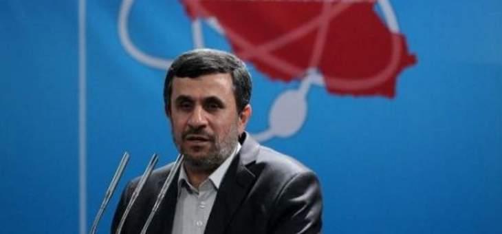 أحمدي نجاد: أكبر مسؤول إيراني لمكافحة التجسس الإسرائيلي كان جاسوسا لإسرائيل