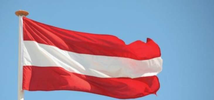 """وزير الخارجية النمساوي: حظر """"حزب الله"""" بجناحيه العسكري والسياسي"""