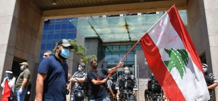 متعاقدو اللبنانية أعلنوا الاعتصام المفتوح أمام وزارة التربية حتى اقرار التفرغ