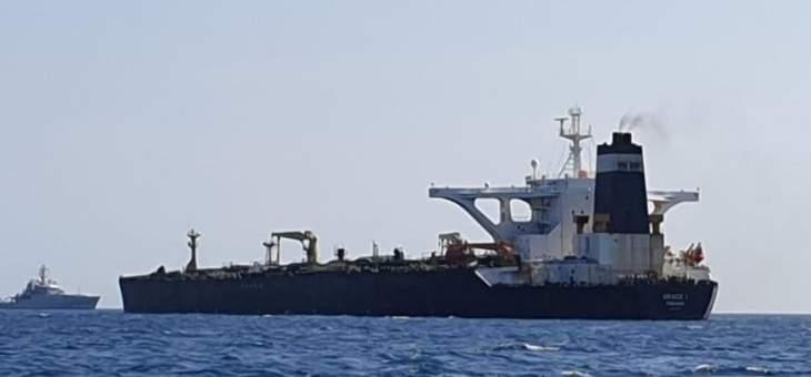 ناقلة النفط الإيرانية  تغير وجهتها إلى جزيرة كالاماتا اليونانية