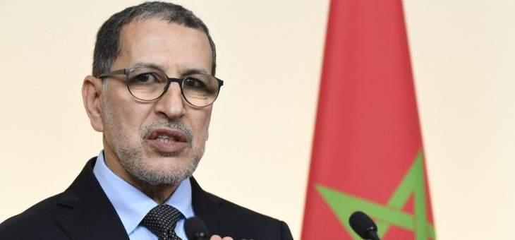 رئيس حكومة المغرب: الحالة الوبائية مقلقة والتلقيح هو الأمل للخروج من هذه الأزمة
