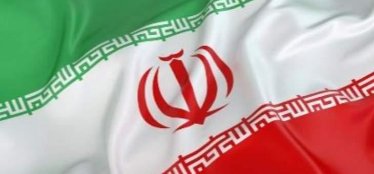 رجوي: على المجتمع الدولي دعم مطالب الشعب الإيراني لإسقاط النظام