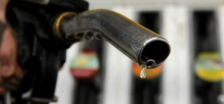 شركات تخشى العقوبات فيُحرم الجنوب من البنزين: قريبا لا محروقات في لبنان