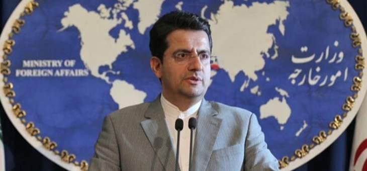 موسوي: الولايات المتحدة الأميركية ستركع قريبا أمام إرادة الشعب الإيراني