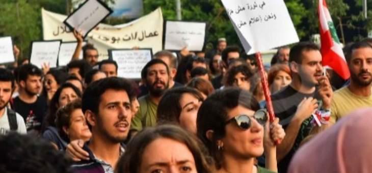 المتظاهرون فتحوا مدخل قصر العدل وقرروا الاستمرار بتحركهم ونصب الخيم