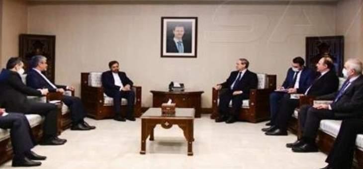 وزير خارجية سوريا لوفد إيراني:لتضافر الجهود لمواجهة تحديات أمن المنطقة
