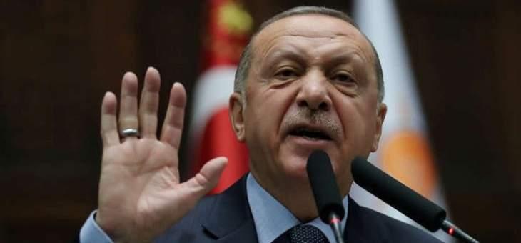 أردوغان: المنتجات الحلال أصبحت رغبة لكافة الدول الإسلامية