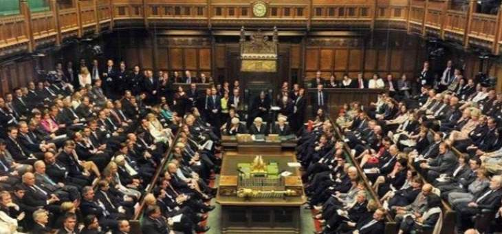 البرلمان البريطاني يرفض طلب رئيس الوزراء الاسراع في التصويت على اتفاق بريكست
