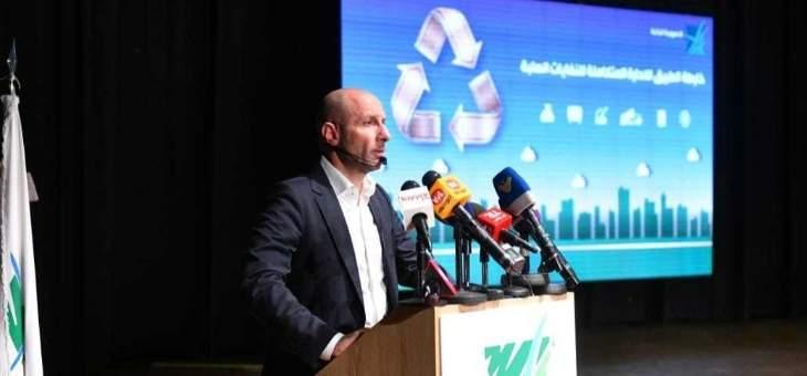 جريصاتي اكد ان حرق النفايات جريمة: لا حل للنفايات من دون فرز من المصدر