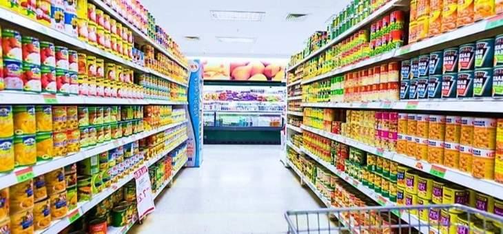 """هكذا ستصبح أسعار السلع والمواد الغذائية عند رفع """"الدعم""""!"""