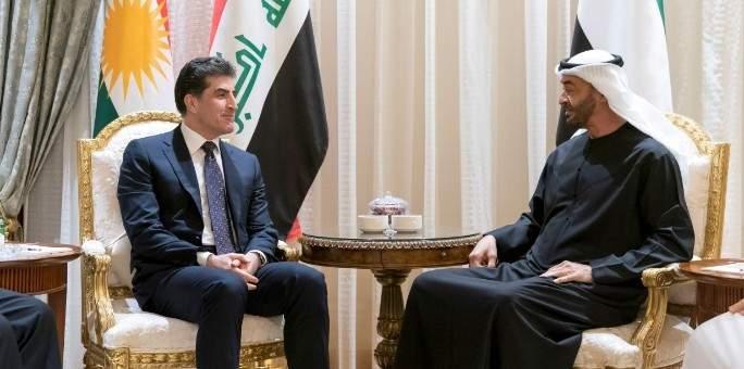 بارزاني وبن زايد أكدا أهمية تعزيز العلاقات الاقتصادية بين كردستان والإمارات