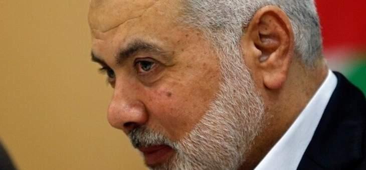 هنية: حماس مستعدة لخوض انتخابات شاملة رئاسية وتشريعية ومجلس وطني
