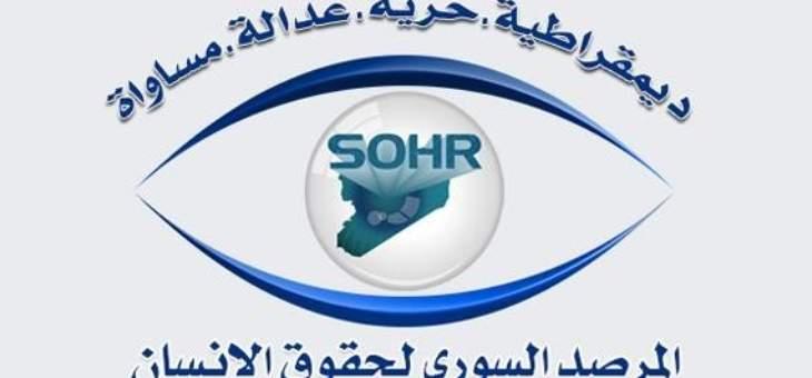 المرصد السوري: تظاهرات في ريف درعا الغربي تطالب بطرد حزب الله