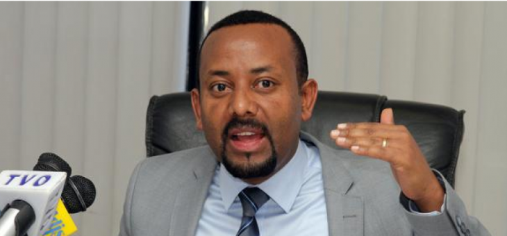 آبي أحمد أكد إلتزام بلاده بدعم الإنتقال السلمي في السودان