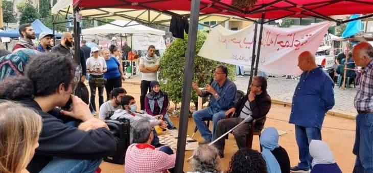 لقاء طلابي في ساحة رياض الصلح يناقش موضوع الحركة الطالبية والجامعة اللبنانية