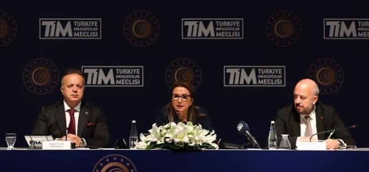 تراجع عجز ميزان التجارة الخارجية بتركيا خلال الأشهر الـ11 الماضية بنسبة 51.8 بالمئة