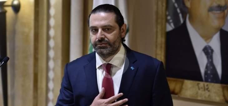 """مصادر """"المنار"""": الحريري لم يعلن بعد موقفه من اعادة ترأسه للحكومة"""