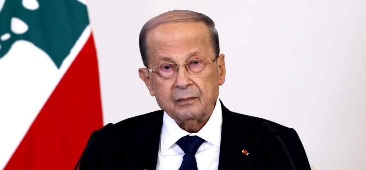 الرئيس عون: المجتمع الدولي مدعو للتدخل لمنع إسرائيل من مواصلة عدوانها