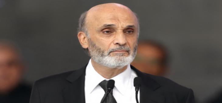 جعجع وضع كلام السيد نصرالله عن إيران برسم الرئيس عون