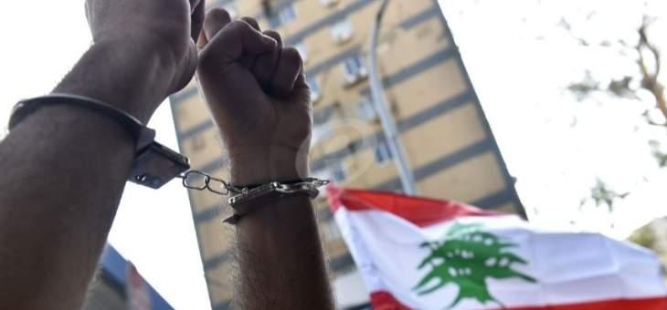 سالم عكاري ضحية معارك قضائية وسياسية وأمنية: ورقة تُستعمل للضغط على قضاة