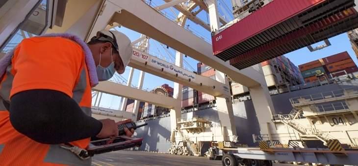 البيان: موانئ دبي وقعت مذكرة تفاهم مع شركة إسرائيلية لتقديم عرض للمنافسة على خصخصة ميناء حيفا