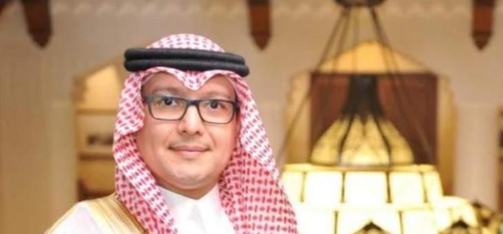 الراعي يلتقي السفير السعودي في بكركي
