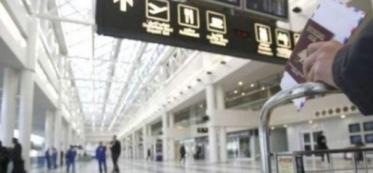 الخطوط الجوية الأردنية: جرس خاطئ يتسبب بهبوط اضطراري لرحلة بمطار بيروت