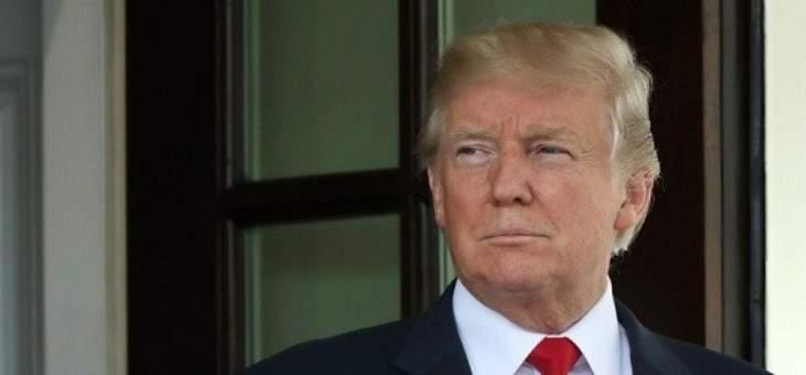 قاض أميركي يبطل قرار ترامب بشأن منح الإقامة الدائمة للمهاجرين