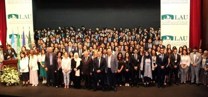 بهية الحريري: بإرادة الشباب نحقق الدولة الحديثة