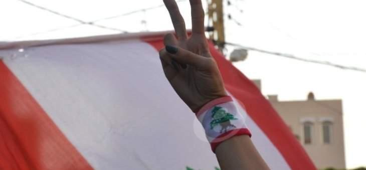 انطلاق تظاهرة طلابية من امام وزارة التربية باتجاه رياض الصلح