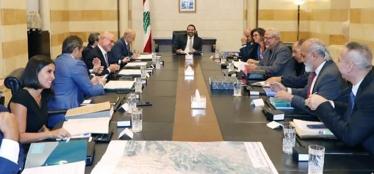 الحريري ترأس اجتماعا للجنة المقالع والكسارات في السراي