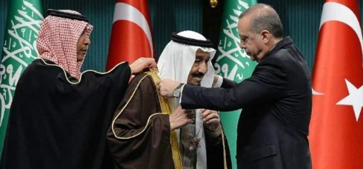 الرئيس التركي بحث هاتفياً مع الملك السعودي العلاقات بين البلدين