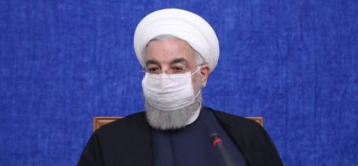 روحاني: لا مكان لأسلحة الدمار الشامل في برنامج إيران الدفاعي