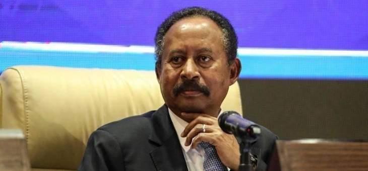 حمدوك: المشاركة في اجتماع الأمم المتحدة تمثل عودة السودان للمجتمع الدولي