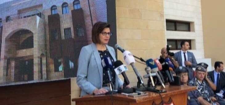 الحسن: افتتاح مبنى قوى الأمن بصيدا يندرج ضمن طموحنا لتعزيز الدولة