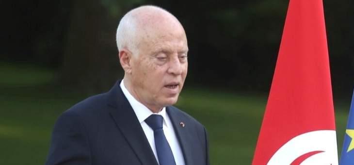 قيس سعيد يدعو لحوار مختلف لإخراج تونس من أزمتها