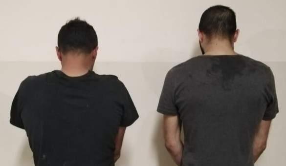 قوى الأمن: توقيف 3 اشخاص بجرم ترويج المخدرات