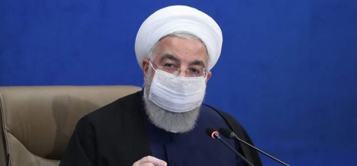 """روحاني: إيران حملت مسؤولية الاتفاق النووي طوال عام وحان دور مجموعة """"5+1"""" لتقوم بواجبها"""