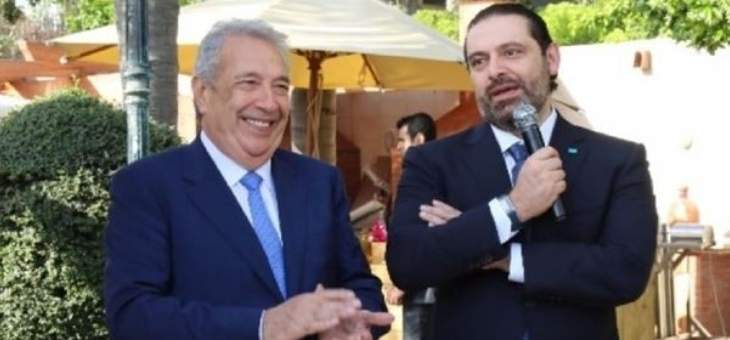 النشرة: اجتماع بين الحريري والخطيب عند الساعة الثانية والنصف في بيت الوسط
