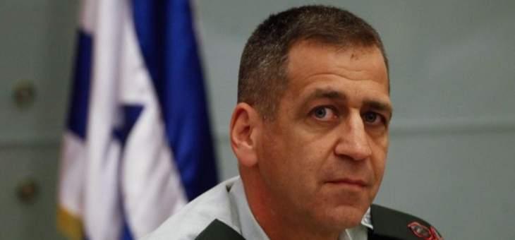 رئيس أركان الجيش الإسرائيلي يدخل الحجر الصحي بعد مخالطته أحد القادة المصابين بكورونا
