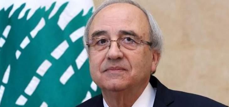 وزير العدل يحيل القاضيين هاني حلمي الحجار والاء الخطيب للتفتيش القضائي