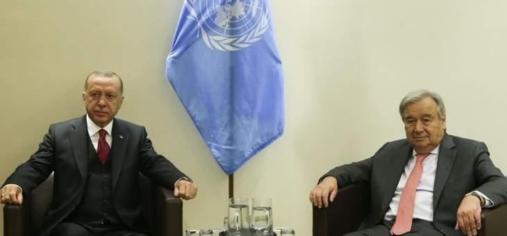 غوتيريس لأردوغان: نقدر تعاون تركيا القوي ودعمها للأمم المتحدة