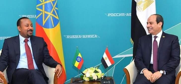 رئاسة مصر: لقاء السيسي ورئيس الوزراء الإثيوبي تناول التباحث حول ملف سد النهضة
