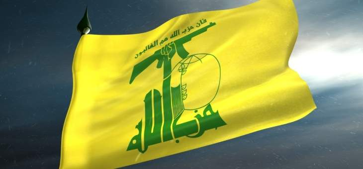 أوساط دياب للجمهورية: حزب الله هو حتى الآن أكثر من يسهل مهمته ويقاربها بإيجابية