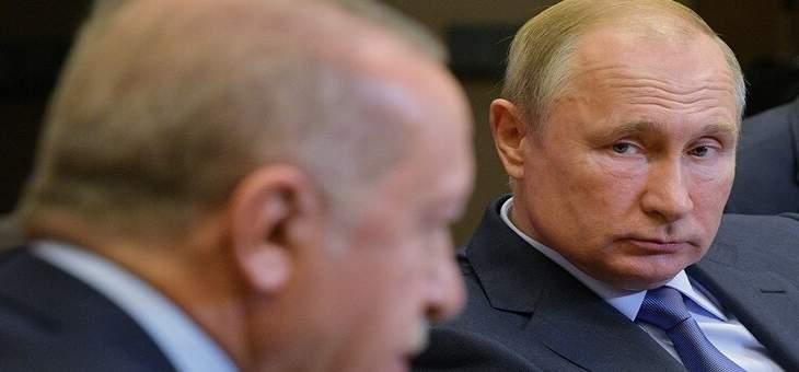 الكرملين: بوتين شدد على تنفيذ المذكرة الروسية التركية بشأن شمال سوريا في اتصال مع أردوغان