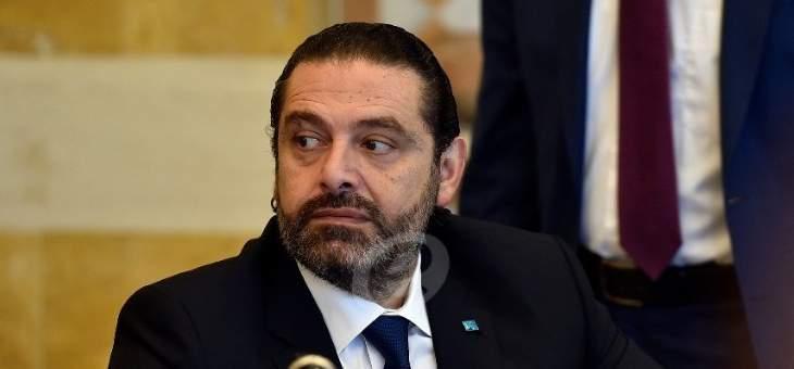 مصادر الجريدة: زيارة الحريري للإمارات قد تصدر عنها قرارات مهمة من شأنها دعم الاقتصاد اللبناني