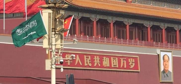 """بلومبرغ: الصين مهتمة باستثمار نحو 10 مليارات دولار في """"أرامكو"""""""