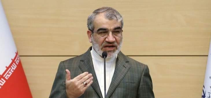 مسؤول إيراني ردا على هوك: لا يحق لأميركا التحدث عن الشعب الإيراني الشامخ